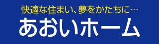 栃木県足利市近隣の不動産。中古住宅、建売住宅、事業用建物など売建物情報。